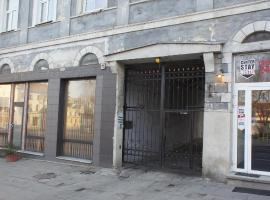 Cozy studio L&A, Vilnius old town