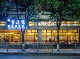 Meng Zhi Fan International Hostel