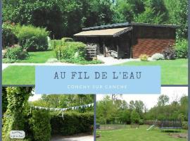 Au fil de l'eau, Conchy-sur-Canche (рядом с городом Buire-au-Bois)