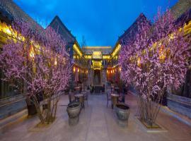Datong Yunzhong Traditional Courtyard