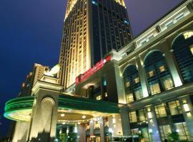 Nantong Jinshi International Hotel, Nantong (Zhaoqiao yakınında)