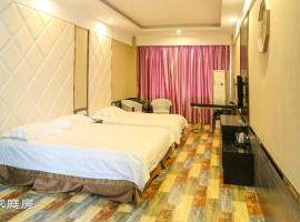 Qingmu Hotel Lu'an Anfeng Road Liangshi Building, Lu'an
