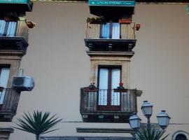 Gualtiero Camere & Suite, Caltagirone