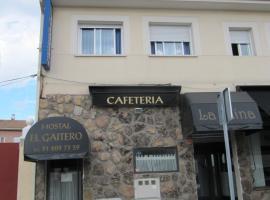 Hostal El Gaitero, Arroyomolinos (рядом с городом Навалькарнеро)
