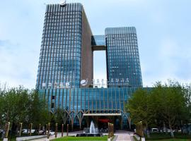 Grand New Century Hotel Yuhang Hangzhou, Hangzhou (Qiaosi yakınında)
