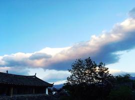 Yu Long Snow Mountain Guesthouse, Lijiang (Dadong yakınında)
