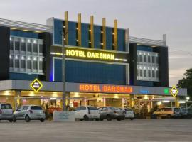 Hotel Darshan and Guest House, Kanodar (рядом с городом Pātan)