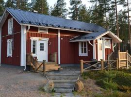 Ahmalammen mökkikylä, Kauhajoki (рядом с городом Närvijoki)