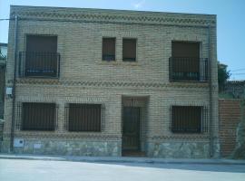Casa Rural Bodega De Tio Pablo, Cazalegas (рядом с городом Lucillos)