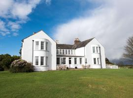 Cavens Country House, Kirkbean