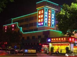 Mingwei Business Hotel, Fogang