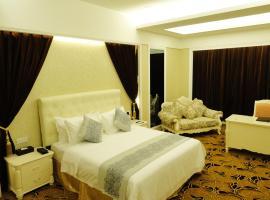 Zhongshan Guobin Hotel, Zhongshan (Nanlang yakınında)