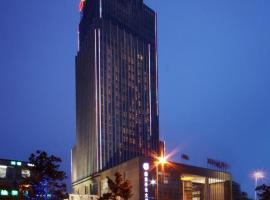 Dingye New Century Hotel Nanjing, Pukou (Jianshe yakınında)