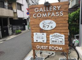 Gallery Compass, Osaka (Higashi-osaka yakınında)