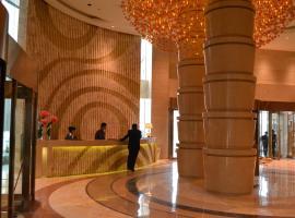 Wuhan Tianchimel Hotel