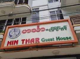 Hin Thar Guest House