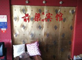 Qian Liang Inn