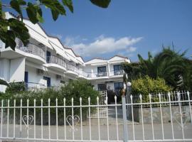 Leventis Apartments