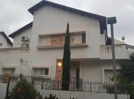 Einav Holiday House, Реховот (рядом с городом Uri'el)