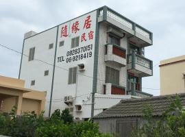 Sui Yuan Ju Homestay