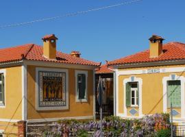 The Orchard Guesthouse, Áno Lekhónia (рядом с городом Káto Lekhónia)