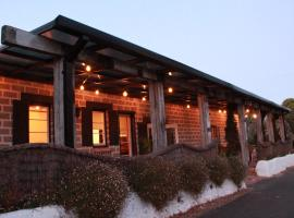 Bakehouse '38 Restaurant & Guesthouse, Cowaramup