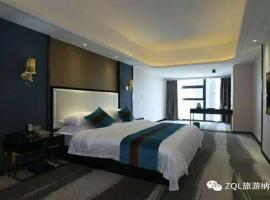 Xiaolan internal Youth Apartment, Xiangtan (Xiangtan County yakınında)