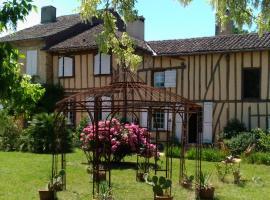 Domaine du Have, Sainte-Christie-d'Armagnac (рядом с городом Cravencères)