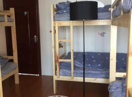 Yichang Muqing Hostel
