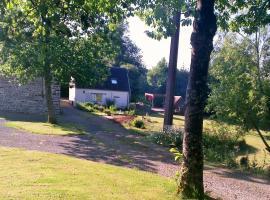 La Petite Maison, Beauchêne (рядом с городом Lonlay-l'Abbaye)