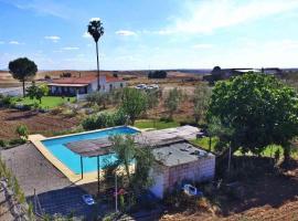 Casa Rural Huerta Los Caños, Bienvenida (рядом с городом Valencia de las Torres)