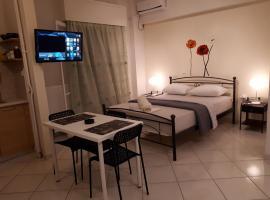 Irias apartment