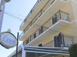 Hotel Coral - Adults Only