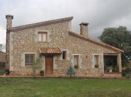 Casa Rural Calufita, Dios le Guarde (рядом с городом Sancti Spíritus)