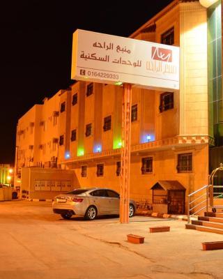 Manbaa Alraha Aparthotel