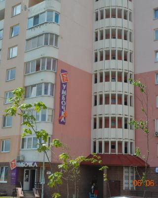 Apartment on Prospekt Pobedy 17