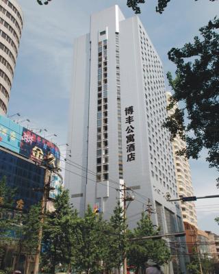 Yunnan Bofeng City Hotel