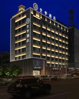 JI Hotel (Yantai Binhai Square)