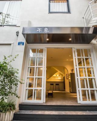 Bu Xiang Inn