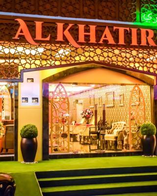 Al Khatiri Hotel
