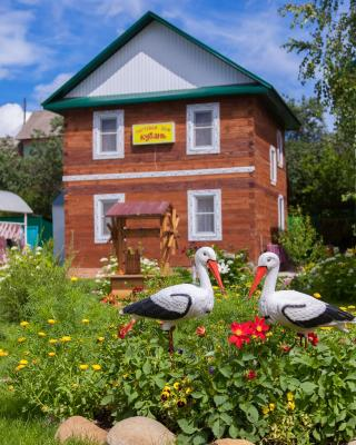 Guest house Kuban
