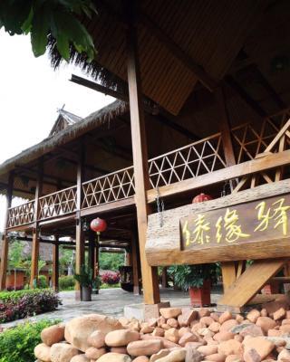 Dai Yuan Inn