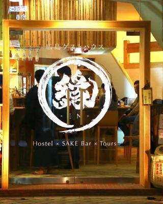 Hiroshima Hostel EN