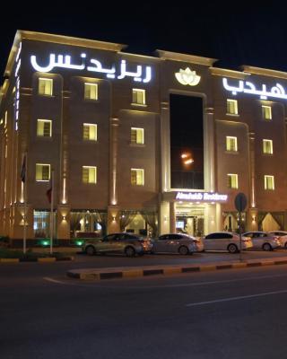 AlMuhaidb Residence Alkhafji