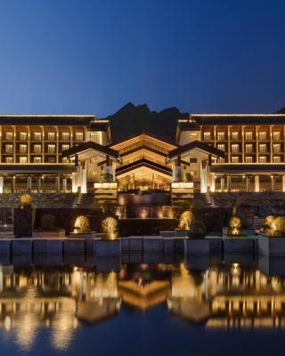Wutai Mountain Marriott Hotel