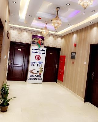 Jawharet Al Kheir Furnished Apartments