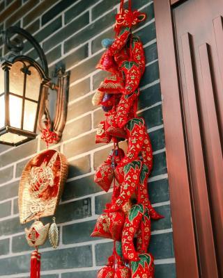 Shanghai Tao's Homestay