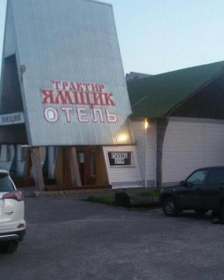 Hotel Traktir Yamschik