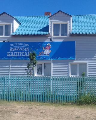 Vesely Kapitan Guest House