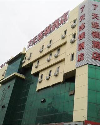 7Days Inn Jiayuguan Middle Xinhua Road Xionguan Road